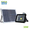 GSLF series solar flood light 30W