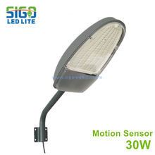 GMSTL series Mini LED street light motion sensor wall light 30W