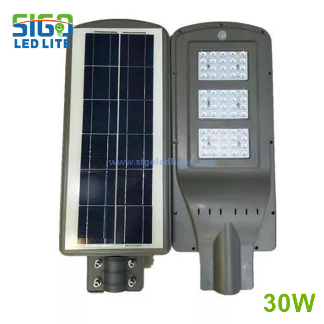 All in one solar security light 30W for countryside road wholesale